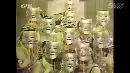 一代佳人(1985年華視八點檔國語連續劇)主题曲...