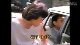 1984 中視 昨夜星辰 寇世勳 沈時華 張佩華 張詠詠 田豐 樊日行 ...