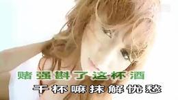 陈小云  恰想也是你一人  为了你影音