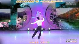 艺子龙原创舞蹈《在水一方》