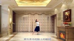当你老了 编舞:艺子龙  习舞:芳菲  制作:蓝儿