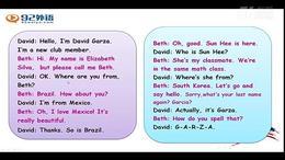 实用英语之:剑桥国际英语教程1册上 第一单元上