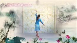 安源红子玉广场舞《阿妈佛心上的一朵莲》