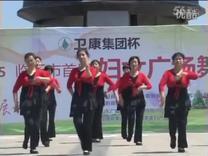 蒙阴红蜻蜓舞蹈队 四德歌比赛一等奖