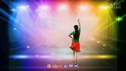 东方升起视频 广场舞 《美美哒》