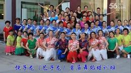 饶子龙(艺子龙)首届全国舞蹈培训班 电子相册 二  制作:风影