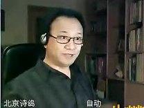 北京诗鸽专业课 西克制作 西克朗诵学院 西克朗诵