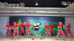 艺子龙舞蹈:舞底线