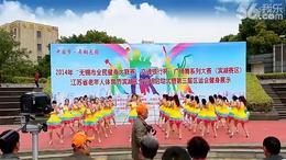 爱心火花 广场舞比赛 现代舞 QQ730877