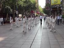 表演队活动 精练杨式28式太极拳