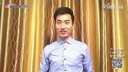 饶子龙老师《今日说舞》第十三期