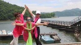 醴陵老年大学二班江西新余之旅    仙女湖你在哪里