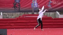 2017年大方县牛场乡花坡节表演节目之二十五