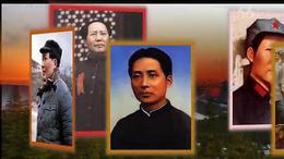 纪念毛泽东世逝40周年