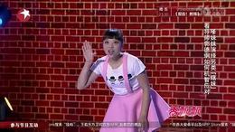 笑傲江湖 150927_高清