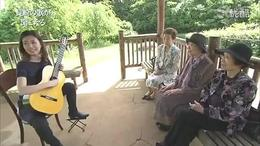 村治佳織拍的吉他风景MV「美しき天然」_标清