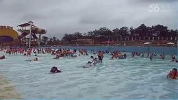 游平冮水上乐园