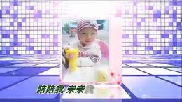 黄雨格童年相册视频