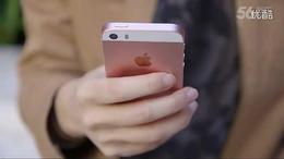首发 外媒iPhone SE详细评测 果粉堂
