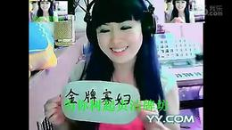 《杜十娘》歪唱(金牌寡妇)北北演唱_超清MV版...