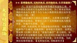 大乘经庄严论14