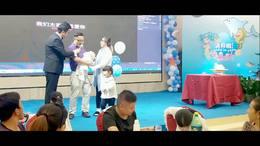 深圳最好的宝宝宴主持演出民哥