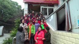 自贡三中高76级13班同学聚会记实