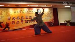 乐倩妤老师2016年在香港表演武当太极剑