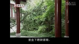越剧电视剧 【孔雀东南飞】(下集) 钱惠丽 李悠悠