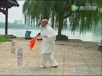 郝明之先生示范传统杨式40式太极刀