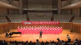 府谷乐之声合唱团首次登上国家大剧院演唱《赶牲灵》