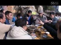 2013年邓万青家