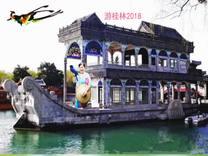 三姐妹桂林游