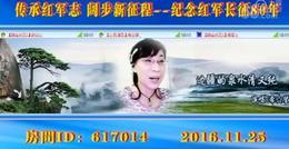 2016.11.25边疆的泉水清又纯