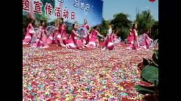 世纪广场演出的朝鲜族舞蹈