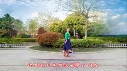 感悟人生广场舞《守望你是我的歌》