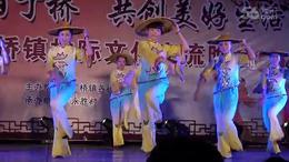 00001海宁丁桥民利村舞蹈、 鱼米水乡情