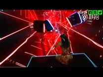 《Beat Saber》公布玩家对战视频