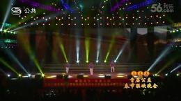 首届公益春晚《中国梦少年强》