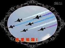 纪念空军十六航校28期(甲班)学员毕业40周年《完整版》