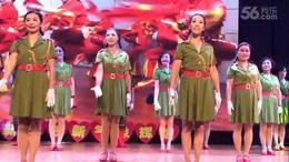 健身舞表演 美丽中国走起来