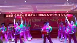 舞蹈 中华全家福