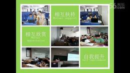 咸阳市初中化学1班毕业册(刘涛)