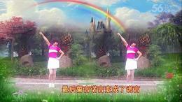 102上海阿英广场舞《结束了就算了吧》编舞:青儿 演示:阿英