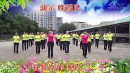 龙川晚霞广场舞爱的天堂-编舞叶子