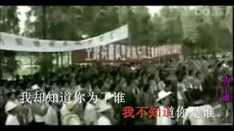 1998抗洪救灾回顾(为了谁)佟铁鑫.祖海