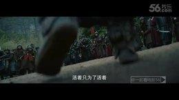 张震 杨幂《绣春刀2》首款预告 前传故事揭秘沈炼身世