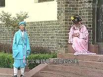山東民间小调《六戏丈母娘》4