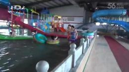 君瑞易禾温泉水乐园   欢乐游