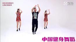 中国健身舞 广场舞 送你一首吉祥的歌 乌兰图雅 王广成